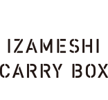 IZAMESHI CARRY BOX